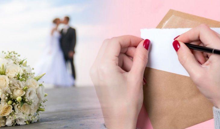 Опять пытаемся увидеть трусики невесты
