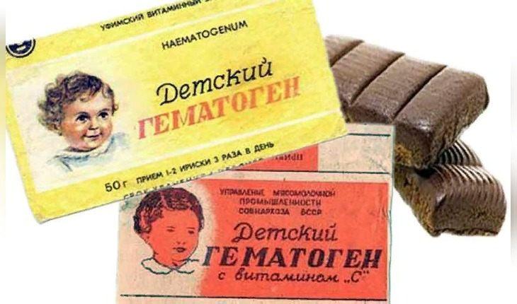 9 советских сладостей из эпохи дефицита