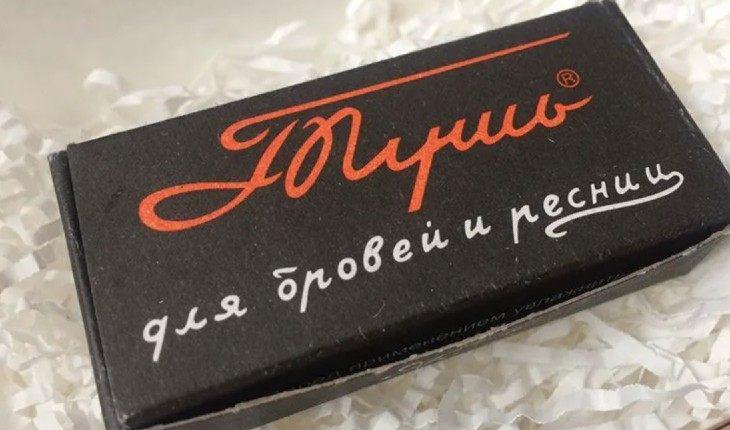 7 вещей, без которых не могли прожить советские модницы
