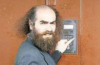 Миллионер из хрущоб Григорий Перельман