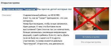 Диана козакевич заставила мир