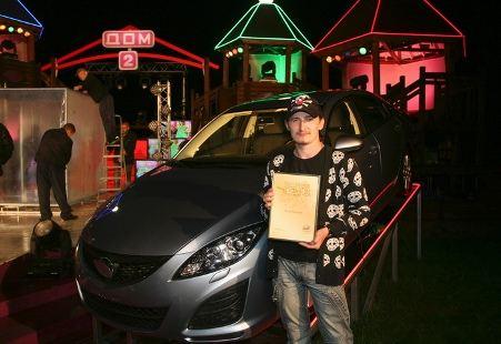 Влад Кадони выиграл машину в конкурсе Человек года