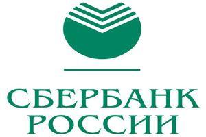Сбербанк России - крупнейшая кредитная организация