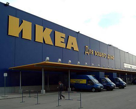 IKEA потеряла ведущего специалиста
