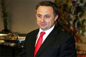 Виталий Мутко подтвердил информацию об исключении двух городов