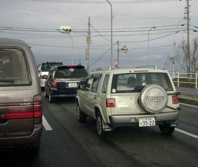 Праворульные автомобили чаще создают аварийные ситуации на дорогах