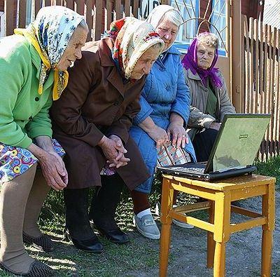 Интернет активно развивается в маленьких городах и селах