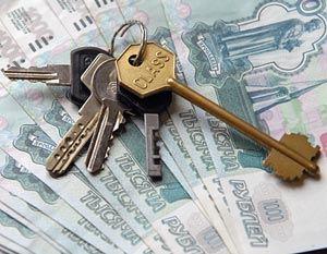 Объявление поможет продать квартиру