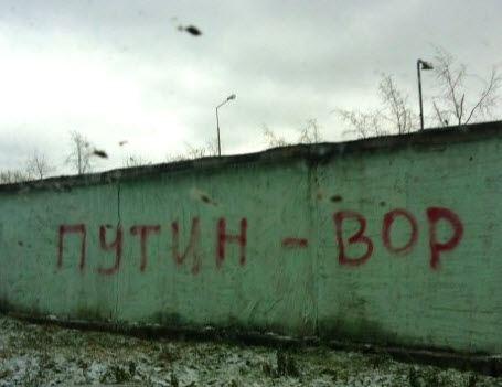 Путин использует авторитет России у многих жителей Донбасса, чтобы банально ограбить восточные регионы, - Корбан - Цензор.НЕТ 7250