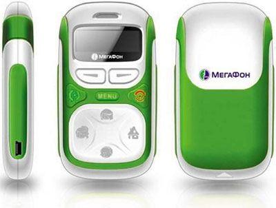 Мобильный телефон МегаФон С1