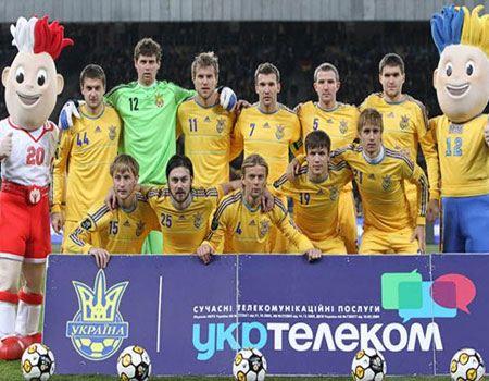 Украина ждет в гости!