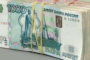 В период с января по ноябрь 2011 было зафиксировано около 56 тысяч преступлений в финансово-кредитной сфере