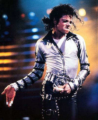 Вещи Майкла Джексона будут проданы на аукционе
