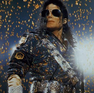 Незавершенный хит короля поп-музыки стоит около 5 тысяч долларов