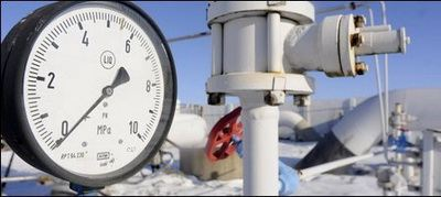 Украина будет закупать у России меньше газа