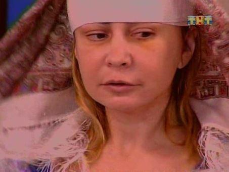Ирина Александровна в реабилитационный период