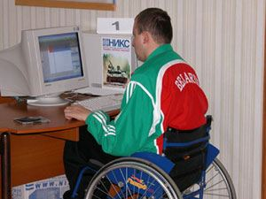Для многих инвалидов интернет - это окно в мир