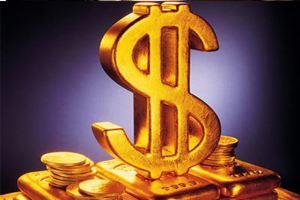 В 2013 году цены на золото начнут снижаться
