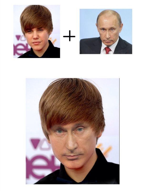 Путин стал Бибером