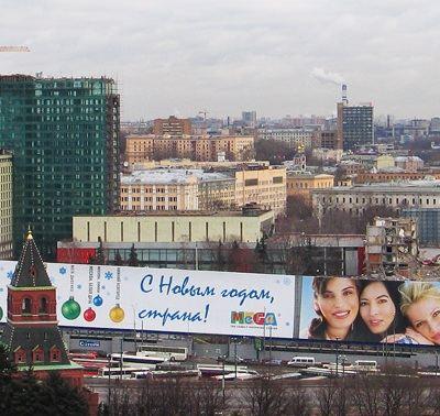 Зарядье и полуразобранная Россия с колокольни Ивана Великого в Кремле