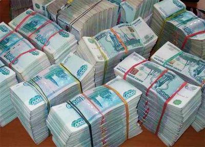 Пятигорский пенсионер выиграл 67,5 миллионов в