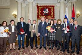 Сергей Собянин вручил премию журналистам