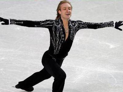 Король льда