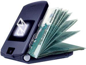 Платить, не доходя до кассы