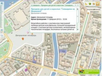 Места праздничных гуляний нанесли на карту