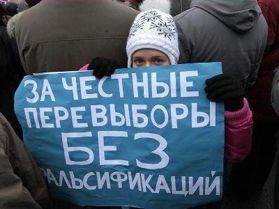 Митинг оппозиции назначен на тот же день
