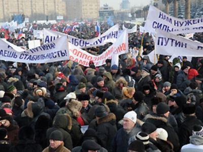 Rally in support of Vladimir Putin was held on Poklonnaya Hill