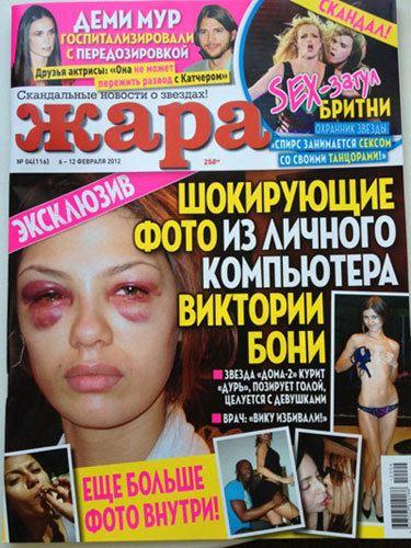 Виктория Боня в «Жаре»