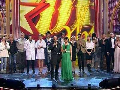 С участниками шоу