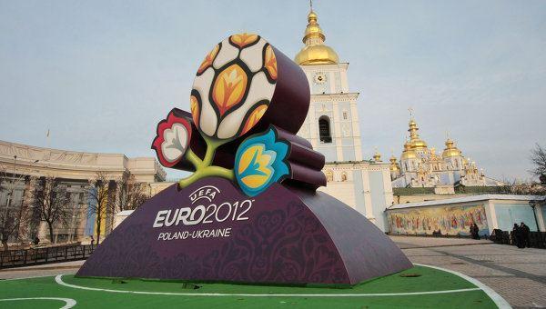 Украина в преддверии еврочемпионата