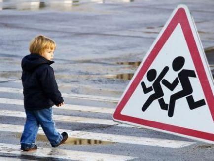 Безопасность детей на дороге - наше обязательство