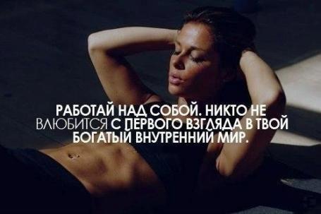 Каждая женщина хочет быть красивой