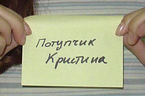 Если бы Евгений внимательно прочел, что пишет о своих подопечных Кристина Потупчик, то стыдно ему не было бы