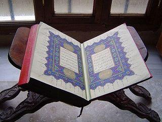 Украинские мусульмане смогут прочитать Коран на родном языке