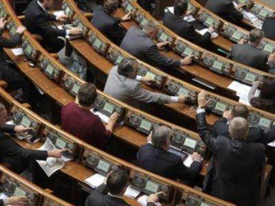 Депутаты уверены в том, что налог на бездетность нужен