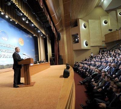 На форуме выступил Владимир Путин