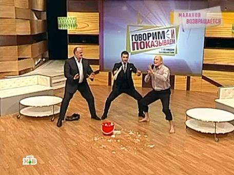 Gennady Petrovich Malakhov showed some naughty exercises