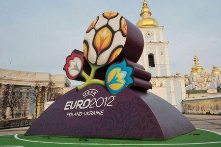 Украина готова достойно принять