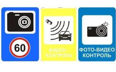 Эскиз знака водители могут выбрать сами
