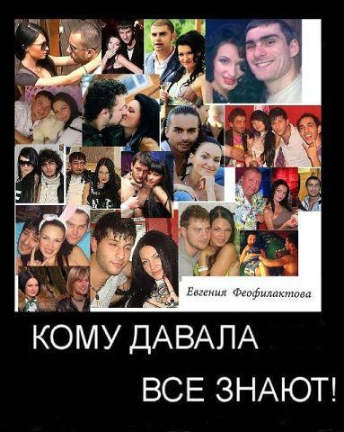 Личная жизнь Евгении Феофилактовой: как много пройдено дорог - как много сделано ошибок!