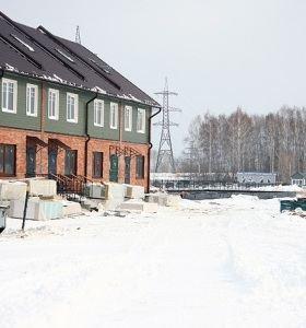 Деревня викингов