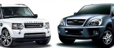Jaguar Land Rover и Chery договорились о сотрудничестве