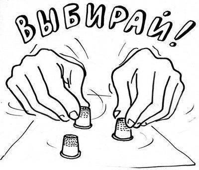 В январе 2012 года в Госдуму был внесен законопроект о возврате выборов губернаторов