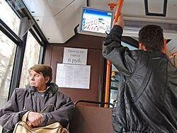 Информационное табло автобусов задействуют для уроков языка