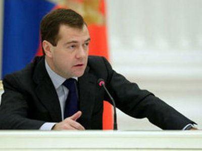 Президент Медведев выступает за упрощение порядка въезда иностранных туристов в Россию
