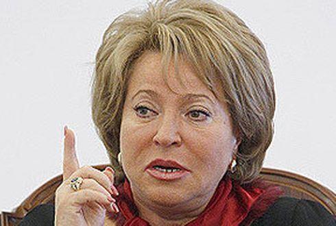 Спикер Совета Федерации в интервью Валентина Матвиенко